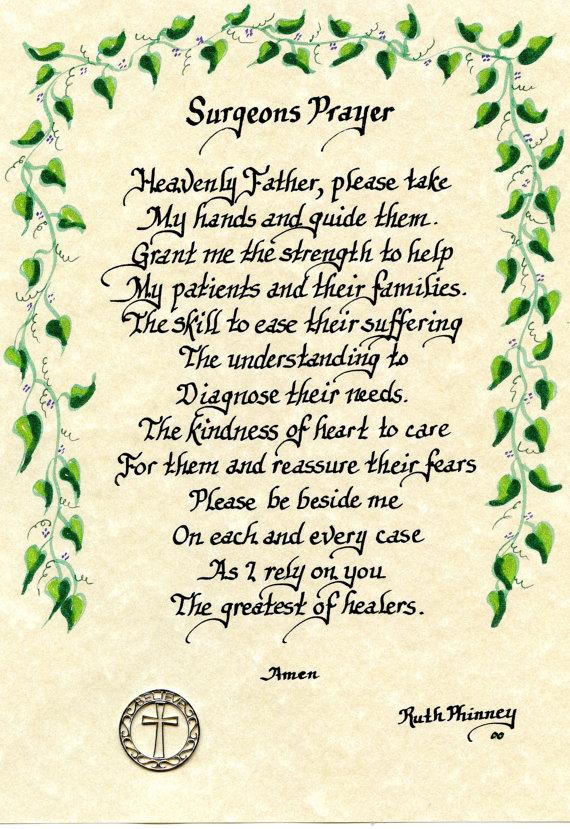 Catholic prayer for sick husband