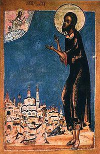 saint-alexius