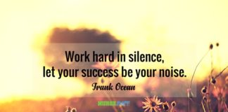 nurse quote frank ocean quote